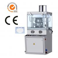 Quality Dishwashing Tablet Compression Machine with double color dishwashing tablet wholesale