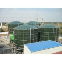 Quality Safe Glass Lined Steel Tanks UASB Reactor Three Phase Separator 40 M3 To 9000 M3 wholesale