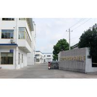 Jiangyin E-better packaging co.,Ltd