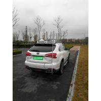 Quality Wireless Signal Vehicle Mounted Jammer With 300m Long Jamming Distance wholesale