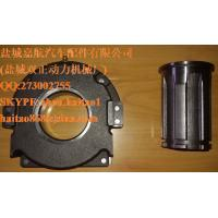 Quality clutch release bearing 127859 for eaton clutch wholesale