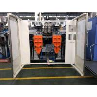 Quality CE & ISO Automatic Extrusion Blow Molding Machine With One Year Warranty wholesale