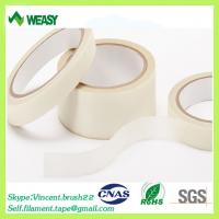 Quality Cloth glass tape wholesale