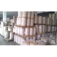 Quality BOPP bag grade film clear for packing bags wholesale