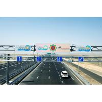 Quality Scrolling Message P20 200w/m2 256*128 Traffic Led Sign wholesale