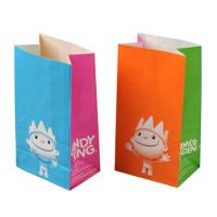 Quality Candy & Cake Bag, Sweet cake paper bag, Sugar packing paper bag, Small cake paper bag, Pastry packing bag, Candy packing wholesale