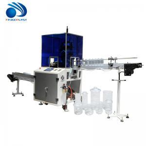 Quality 1200 BPH Automatic Plastic Bottle Neck Cutting Machine , Plastic Bottle Cutting Tool wholesale