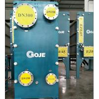 Quality Unit Water Cooled Plate Heat Exchanger Dismountable Heavy Calibre Techbologie wholesale