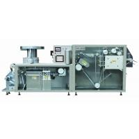 Quality High Speed Medical Packing Automatic Syringe Blister Packaging Machine wholesale