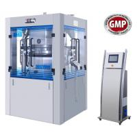 Quality Granule Powder High speed automatic tablet press machine For Pharmacy Healthcare wholesale
