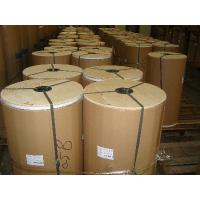 Quality BOPP Film (Biaxial-Oriented Polypropylene Film) wholesale