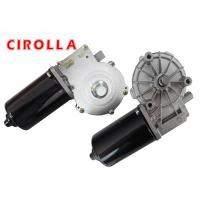 Quality High Torque Brushed Worm Geared Motor 24VDC Permanent Magnet 50rpm wholesale