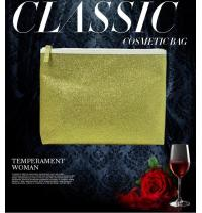 Quality Fashion Sense Bag, Classic Cosmetic Bag, Space Utilization Travel Toiletry Organizer Zipper Closure wholesale