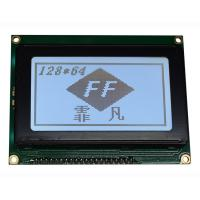 Quality Flat Rectangle Graphic Dot Matrix LCD Module 93*70mm For Communication Equipment wholesale