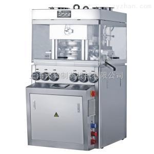 Quality 20KN Tablet Press Machine wholesale