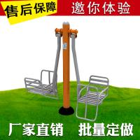 Quality Fun Playground Exercise Equipment , Green Gym Outside Sports Equipment For Parks wholesale