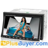 Buy cheap Street Wolf - 7 Inch HD In Dash Car DVD Player (2-DIN, GPS, DVB-T) from wholesalers