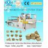 Buy cheap Siemens Electric Carton Making Machine of Semi-Auto Folder Gluer 4KW 5300mm from wholesalers