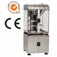 Quality Natural Heathcare Powder Single Punch Tablet Press Machine With GMP standard wholesale