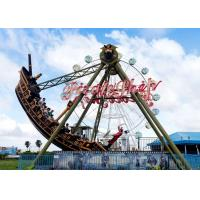 Quality Outdoor Thrilling Swinging Pirate Ship Ride , FRP Material Pirate Ship Attraction wholesale