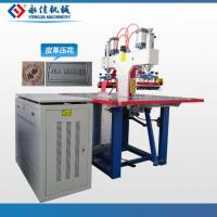 Buy cheap High frequency plastic welding machine leather embossing machine from wholesalers