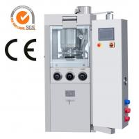 Quality Full Automatic Control EU-D Tooling Lab Tablet Press Machine For Pharmaceutical wholesale