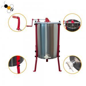 Quality Aluminum Alloy Crossbeam 4 Frames SS201 Centrifugal Honey Extractor wholesale