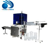Quality Fully Automatic Pet Candy Snack Plastic Bottle Cutting Machine With High Speed wholesale