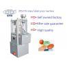 Buy cheap Laboratory Rotary Tablet Punching Machine Irregular Shape 7500pcs/H from wholesalers