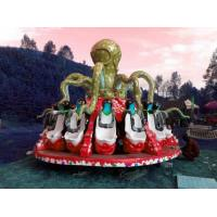 Quality 1 Year Warranty Tagada Funfair Ride With Constantly Jumping Flashing Lights wholesale
