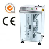 Quality Pharmacueitcal Single Punch Lab Tablet Press Machine With GMP Standard wholesale