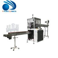Quality Low Noise Plastic Pet Bottle Cutting Machine For Candy , Beverage Can , Wine Cups wholesale