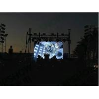 Quality Nationstar Chip Outdoor Full Color LED Display 6mm Pixel Pitch 6000cd/sqm Brightness wholesale