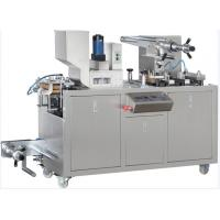 Quality Mini Series Blister Packing Machine For Foodstuff , Medicine , Electronics wholesale