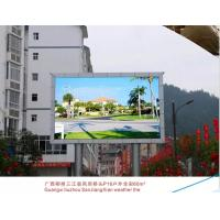 Quality Aluminum Cabinet HD Outdoor Waterproof Led Advertising Screen P6 P8 P10 wholesale