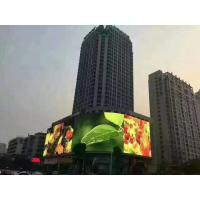 Quality P10 IP65 5000 - 9500K Iron Advertising Outdoor Full Color Video Curved Led Display Walls wholesale