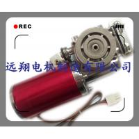 Quality Super Silent 24V Automatic Glass Door Operator DC Motor Brushless DC wholesale