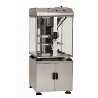 Quality Powder Pill R&D Lab Single Punch Tablet Press Machine For Effervescent 25mm wholesale