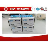 Buy cheap Double Row NTN 41021 YEX Eccentric Cylindrical Roller Thrust Bearings Speed from wholesalers
