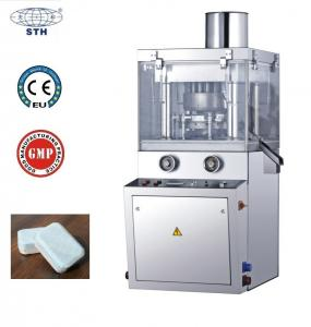 Quality Big Pressure Camphor Ball Electronic Element Tablet Making Machine Double Layer Washing Block Compression Machine wholesale