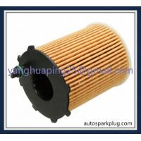 Quality Oil Filter 1109cl Mn 982380 1109 Y9 1303476 3m5q6744AA for Citroen/Peugeot/Ford/Land Rover/Mini/Toyota/Volvo/FIAT/Lancia wholesale