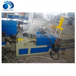Quality 500kg / H Plastic Pelletizing Machine , PLC Pet Bottle Recycling Plant wholesale