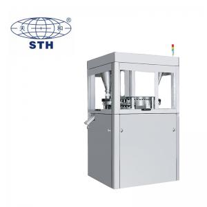 Quality Speed Tablet Press High Speed Pill Press MachineHigh Speed Electric Dual Layer wholesale