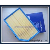 Quality Auto Parts Pu car Air Cleaner Filter C33194 8638600 For VOLVO XC70/XC90 wholesale