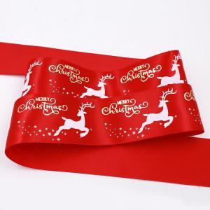 Quality Satin Decorative Fabric Ribbon Custom Printed Logo For Christmas Celebration wholesale