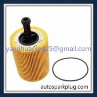 Quality Auto Parts 07111-5562c 1118184 Mn980125 045 115 389 C Oil Filter for Audi/Chrysler/Dodge/Ford/Jeep/Mitsubishi/Seat/Skoda wholesale