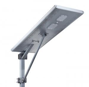 Quality Remote Control IP65 50W 100W 150W All In One Solar LED Street Light wholesale