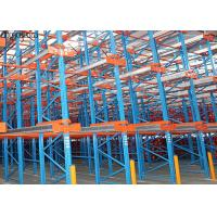 Buy cheap High Capacity Drive In Pallet Racking For Industrial Equipment Garage from wholesalers