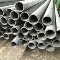 Buy cheap Nickel Alloy Steel Tube Inconel 800 800HT Grade Cold Rolled For Steam Trubine from wholesalers