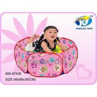 Buy cheap Children Play Tent from wholesalers